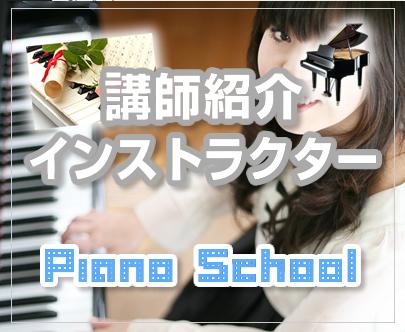 3PR-guitar-03